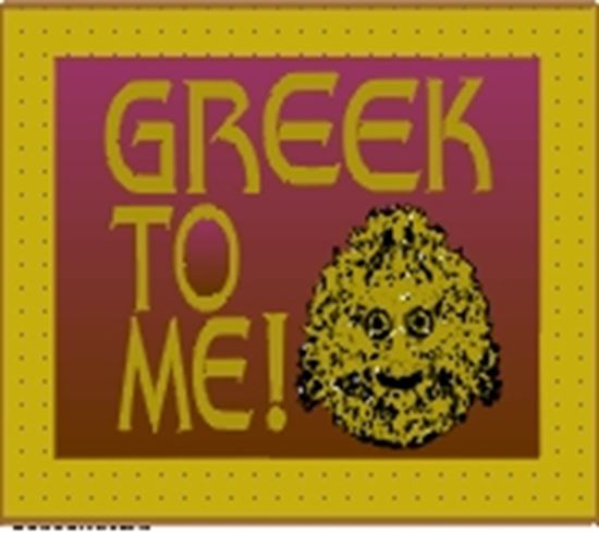 Picture of Greek To Me! cover art.