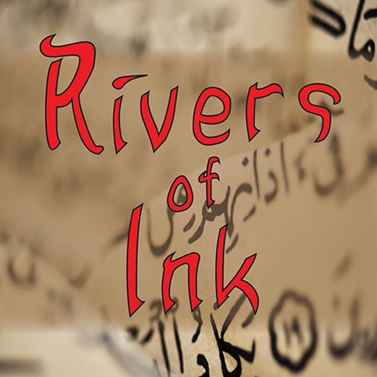 Picture of Rivers Of Ink cover art.